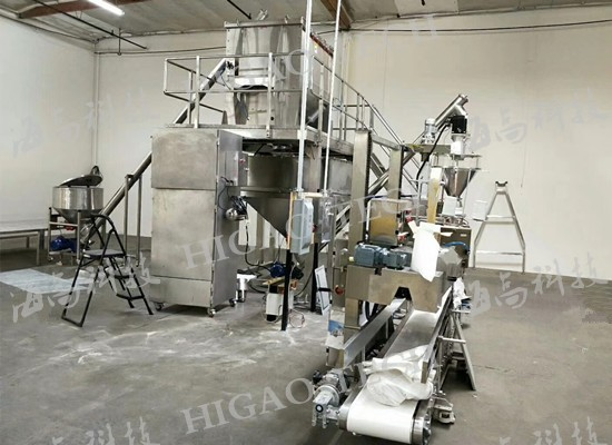 food powder mixing production line