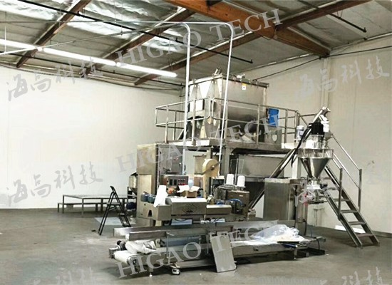 food powder mixing production plant