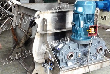 double shaft paddle mixer with vacuum drying system