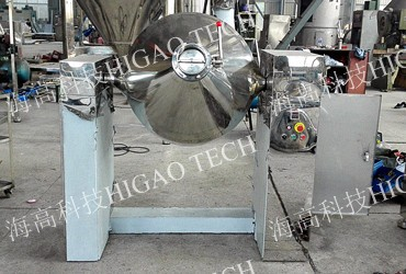 double cone rotating mixer