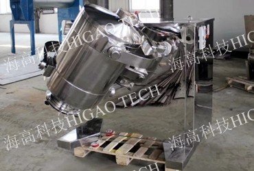 pharmaceutical three dimensional mixer