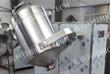 three dimensional granular mixer