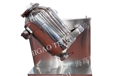 3D three dimensional powder mixer