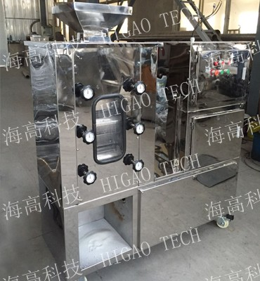 oily nuts pulverizing mill machine