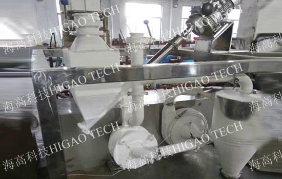 cryogenic freeze pulverizer machine