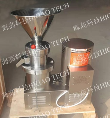 chili sauce making machine