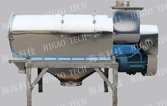 horizontal airflow vibrating screen machine