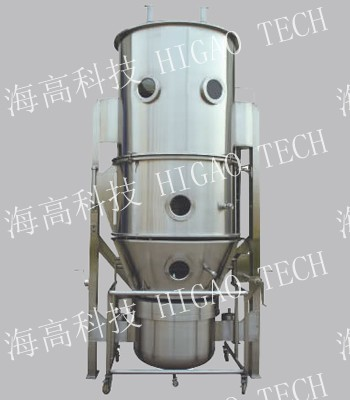 spraying dryer granulator machine