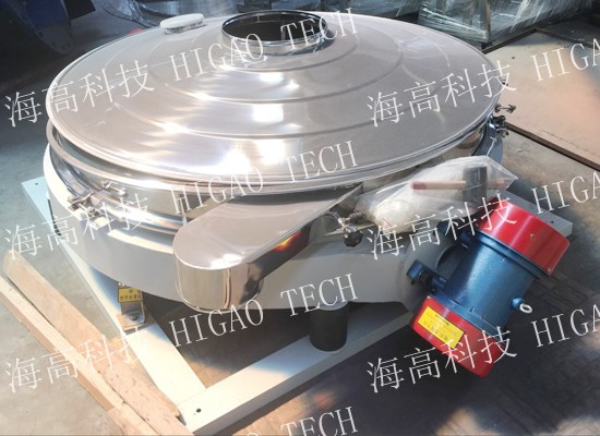 direct discharge vibrating screen used for wheat flour