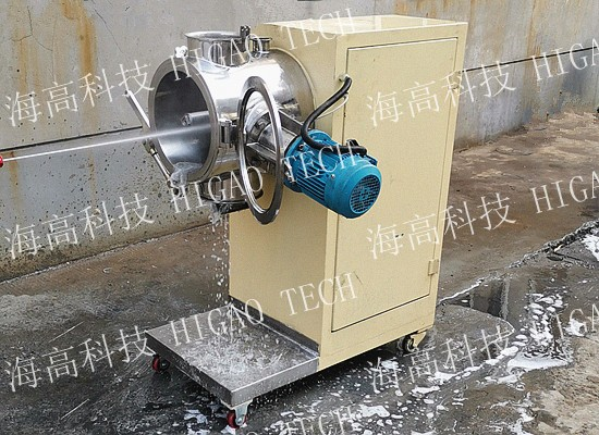 lab scale plow mixer machine