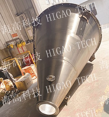 4000L double screw conical mixer