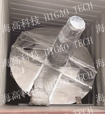 sorbitol powder mixer